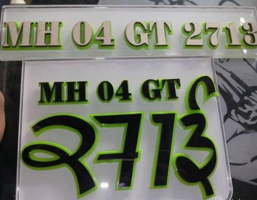 Bike Number Plate And Sticker Making Service Bike Number