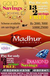 Ashwarya gold saving scheme