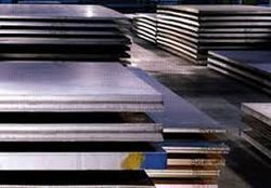 Heavy Plate Fabrication Services
