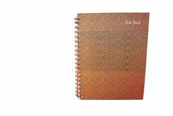 Spl. Spiral Note Book