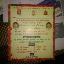 Pooja Card Making