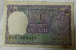 Paper Rupees