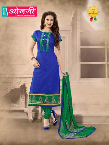 a8d7e79ac4 Ladies salwar suits - Ladies Designer Salwar Suit Retailer from New ...