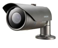 Samsung Surveillance CCTV Camera