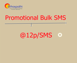 Promotional Bulk SMS (75000 SMS Package)