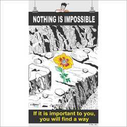 English Motivational Poster