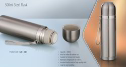 Steel Flask, Model: GM-087