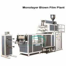 Monolayer Blown Film Plant