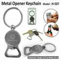 Opener Key chain H-507