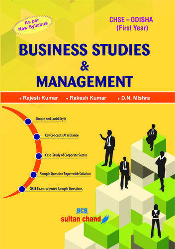 Odisha Board Books - Accountancy-1st Yr (CHSE) Manufacturer