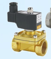 Brass Solenoid Valve, Packaging Type: Box