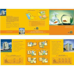 Promotional Brochure Designing Services