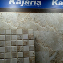 Kajaria Floor Tiles In Gurgaon कजारिया फ्लोर टाइल