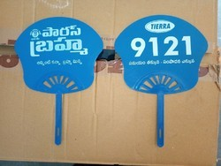 Promotional Plastic Hand Fan