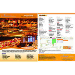 Bakery Billing Software