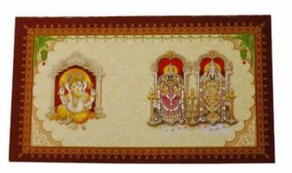 Hindu Card Wedding Anniversary Invitations Wedding Invitation Card Anniversary Invitation Card Party Invitation Card Wedding Anniversary Invitation Cards In Agaram Chennai Olympic Cards Ltd Id 13726030591