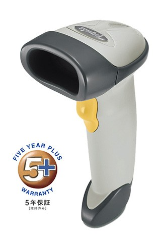 Symbol Ls2208 Barcode Scanner At Rs 6000 Pieces Barcode