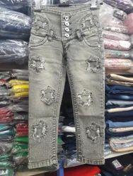 Girls Damage Jeans (kids)