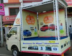bfdfbcf7ca Promotional Mobile Van and Road Shows - Mobile Van Advertising ...
