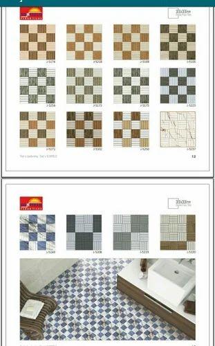 Digital Floor Tiles Ceramic Glass And Vitrified Tiles Ceramic