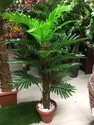 1st Home Artificial Palm Tree
