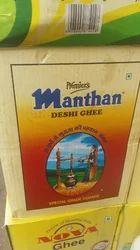 Manthan Ghee