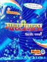 Jadugar Garatiwala Detergent Powder