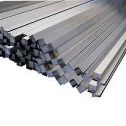 Mild Steel Square Bar Ms Square Bar Suppliers Traders