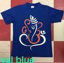 Vinayagar T Shirt