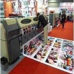 Flex Printing Machine Repairing Service, Local