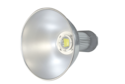 150W Highway Light