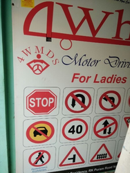 Motor Driving School For Ladies