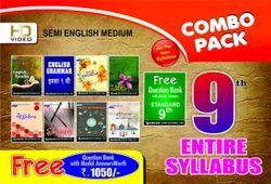 Ninth-Standard-Semi-English-Medium-Combopack