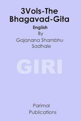 Sri Bhagavad Gita Saramu (Telugu) Books at Rs 35 /piece