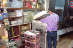 Photocopy Printing