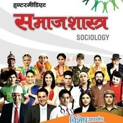 Intermidate Samajshastra Educational Book