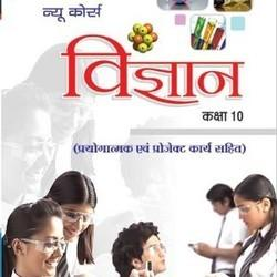 Chitra prakashan india pvt ltd meerut manufacturer of book book malvernweather Images
