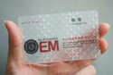 Design PVC Card