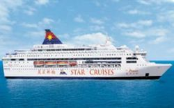 STAR Cruise Booking Service