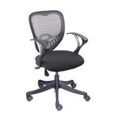 astra office chair - Office Desk Chairs