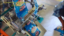 Basmati Rice Packing Machine