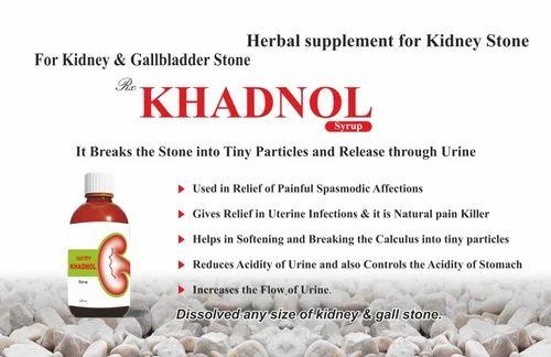 Ayurvedic kidney & gall bladder stone medicine - Khadnol