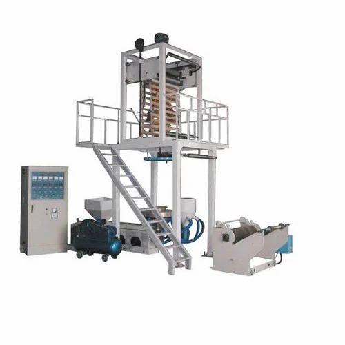 Plastic Film Extruder Machine