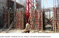 Project: The Capital (Sahjanand Group)