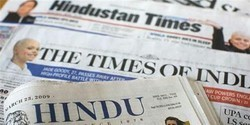 Daily Newspaper (Pune's First Wholsale Newspaper Supplier)