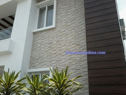Exterior Natural Stone Tile At Rs 240 Square Feet S