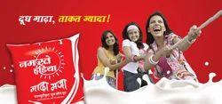 Namaste India Milk