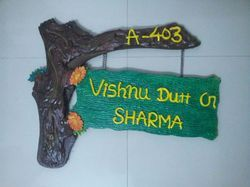 Name Plates Wooden Name Plate Wholesale Supplier From Surat
