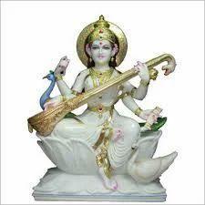 Saraswati Murti