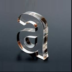 Acrylic Letter Cutting Service